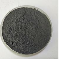內蒙古綠晟新材料325目電氣石粉體