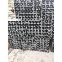 20*60凹槽管厂家镀锌40*80椭圆凹槽管生产厂