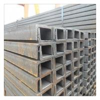 厚壁槽鋼生產廠家  熱鍍鋅槽鋼生產廠家