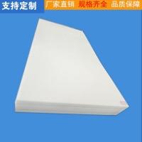 批发聚丙烯PP板 耐磨防腐蚀聚丙烯塑料板材