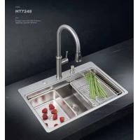 诺帝玛MT7248拉伸大单槽厨房304不锈钢洗菜盆包邮