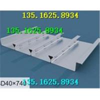 楼承板 闭口板 承重闭口楼承板YXB40-185-740