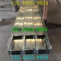 楼承板 YXB48-200-600(B) YXB50-200