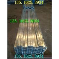 天津津南大港楼承板YX51-226-678