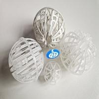 中輝環保過濾球填料廠 哈凱登填料 環保球填料
