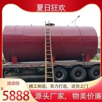 30吨碳钢不锈钢储存罐化工罐柴油罐3吨储罐1t2吨5t大铁桶