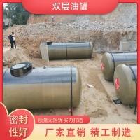 地埋30立方埋地20立方15立方卧式佛山双层罐厂家直销广东全