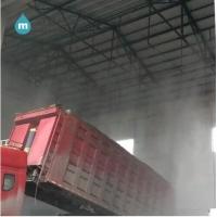 干雾抑尘技术多少钱水雾除尘器