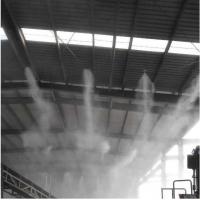 干雾抑尘原理高压微雾抑尘装置