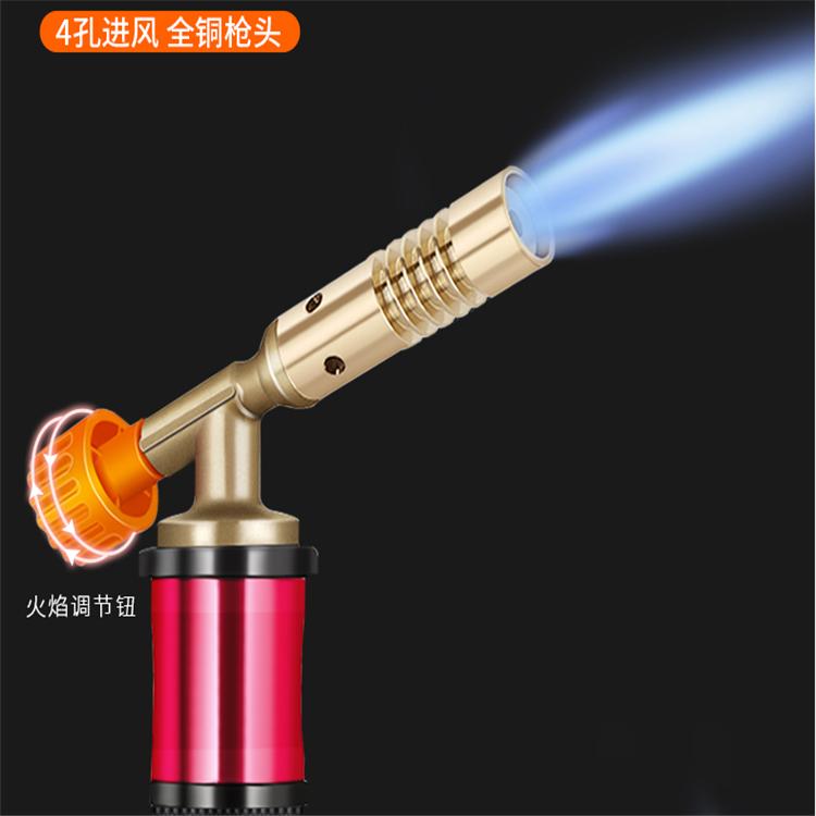 七羽無氧液化氣焊槍 液化氣焊槍 煤氣焊槍 家用天然氣焊槍