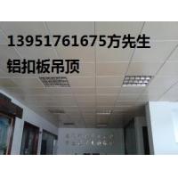 南京铝扣板厂家佳美铝扣板全孔铝扣板对角孔铝扣板穿孔铝扣板