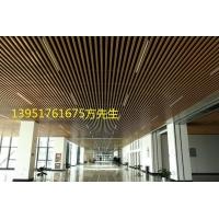 南京铝方通厂家南京铝方通价格铝扣板价格木纹铝方通