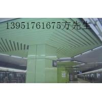 南京铝方通厂家木纹铝方通铝方管铝圆通价格铝方通哪里卖
