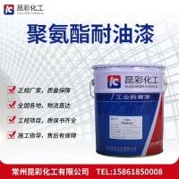 供应 昆彩牌 聚氨酯耐油漆 低温固化性优良