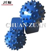 2021新款 旋挖钻牙轮钻头焊接  直板式牙轮掌片 易焊接
