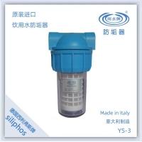 雨水牌饮用水防垢器原装进口水垢过滤器阻垢器除垢器