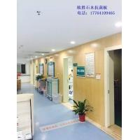 歐勝石木抗菌板 冰火板 防火板 醫療潔凈板  防水板 醫療板