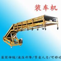 可調速滾筒拉伸裝車機正反轉輸送傳送機防滑帶式傳輸機卸貨輸送機