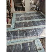 石墨烯電熱膜地熱安裝-吉林熱普