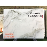 中式天然山水画大理石 山水纹石材别墅大堂园林照壁背景