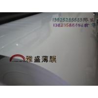 供应Melinex®339白膜,329白色PET薄