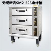 重庆新麦烤箱无锡新麦烤箱