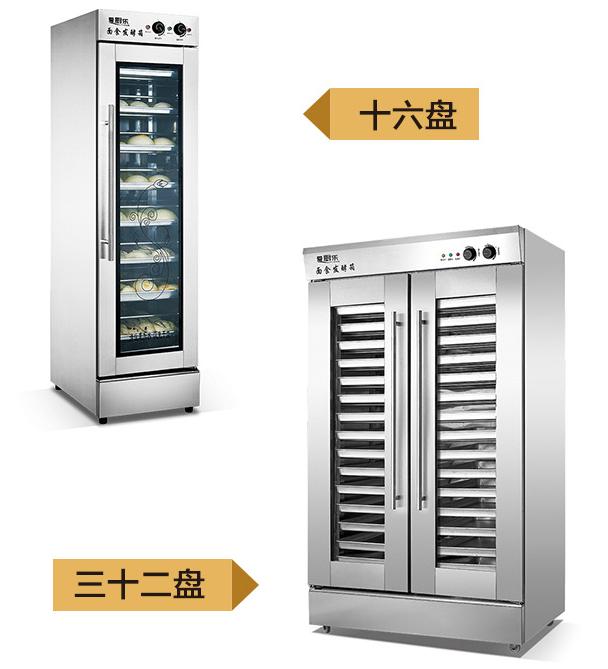 贵州馒头发酵箱 面包醒发箱供应