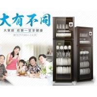 遂寧餐具消毒柜供應銷售