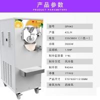 深圳海川冰淇淋機手工冰淇淋機