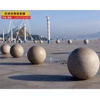 深圳圆球挡车石路障-芝麻灰广场止车石球-芝麻灰图片 价格