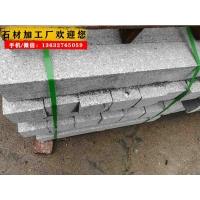 深圳芝麻灰石材-芝麻灰树池石-树围池石 价格/图片