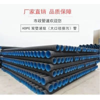 开封HDPE波纹管厂家批发供应 HDPE双壁波纹厂家批发报价
