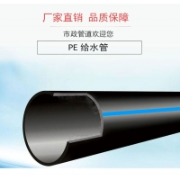 河南大口径pe给水管,pe管材厂家,郑州pe给水管排水管