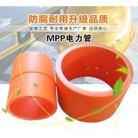 平顶山MPP电力管批发,焦作CPVC电力管价格,鹤壁CPVC