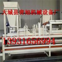 A级防火免拆模板设备 FS免拆模板设备生产线