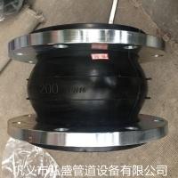 厂家直销可曲挠橡胶接头 橡胶软接头 橡胶膨胀节