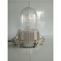 海洋王NFC9180電廠護欄泛光燈100w直銷