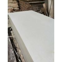 膠合板廠家漂白純白包裝板 多層板 桃花芯膠合板 原色包裝板
