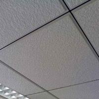北安白色 黑色 矿棉天花板每平米报价