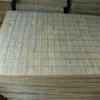墙体保温水泥岩棉复合板现货热卖