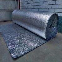 生产保温管道双层防火铝箔纳米气泡馍