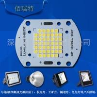 LED集成光源灯珠超亮芯片投光灯灯芯灯片飞利浦集成光源50瓦
