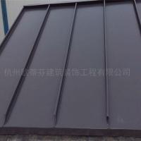 产地货源 酒店度假村屋面用铝镁锰双锁边金属屋面板