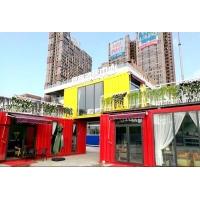 四川集装箱房屋集装箱办公室集装箱咖啡馆