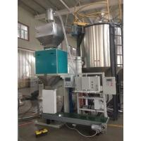 10-25公斤塑料粒子自動定量包裝秤可配備整形功能