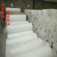 商城县反应釜隔热纳米气凝胶保温材料