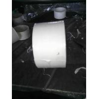 含油四氟生料带管材接头密封材料