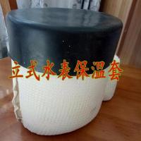 立式水表保护罩防冻水表保温套厂家-航凯