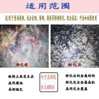 上海市普通碳钢用铁锈转化剂防锈剂
