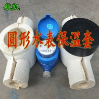 智能插卡水表防冻保温套生产厂家